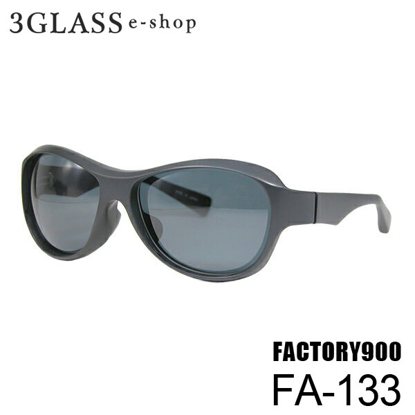 FACTORY900(ファクトリー900)FA-133 62mmカラー 001Mメンズ メガネ 眼鏡 サングラスfactory900 fa-133【店頭受取対応商品】