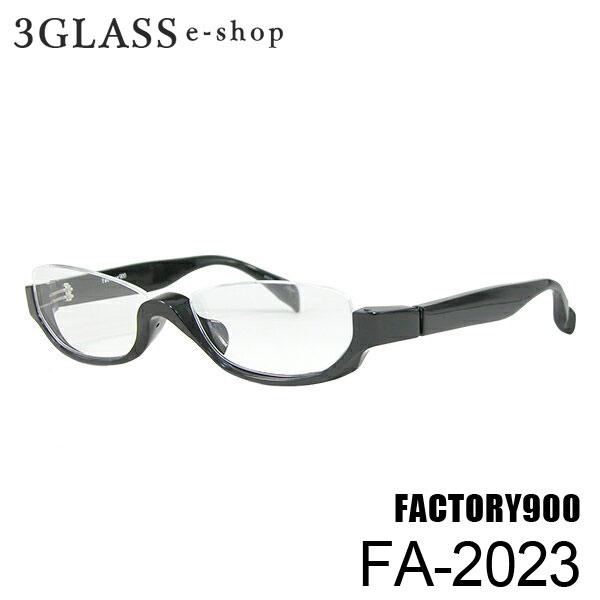 FACTORY900(ファクトリー900)fa-2023 53mm3カラー 001 202 542メンズ メガネ 眼鏡 サングラスfactory900 fa2023【店頭受取対応商品】
