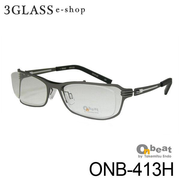 Onbeat オンビート ONB-413H カラー GN 55mmメンズ メガネ サングラス 眼鏡 ギフト対応 onb-413h gn【店頭受取対応商品】