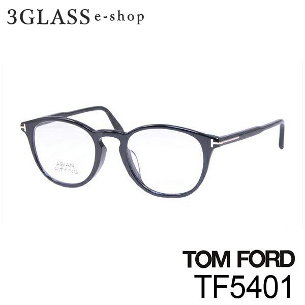 支持TOM FORD汤姆福特TF5401-F彩色001 50mm男子的眼镜太阳眼镜礼物的tom ford tf5401-f
