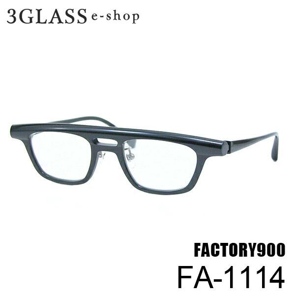 FACTORY900 (factory 900) FA-1114 46mm 6 color 001 069 159 239 283 365 140mm men's glasses glasses sunglasses