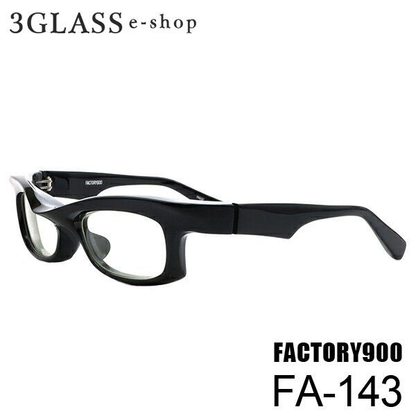 factory900(ファクトリー900)fa-143 52mm カラー 001メンズ メガネ 眼鏡 サングラスfactory900 fa-143【店頭受取対応商品】