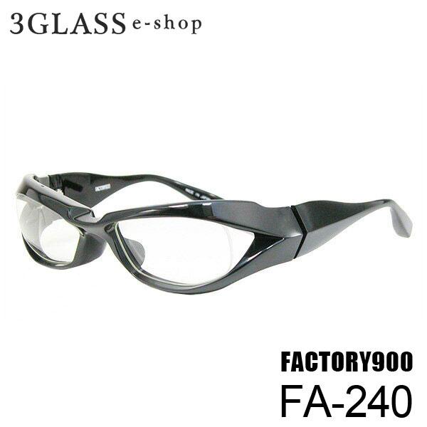 FACTORY900(ファクトリー900)FA-240 55mm10カラー 001 069 176 267 345 425 440 853 217 286 メンズ メガネ 眼鏡 サングラスfactory900 fa-240【ありがとう】【店頭受取対応商品】
