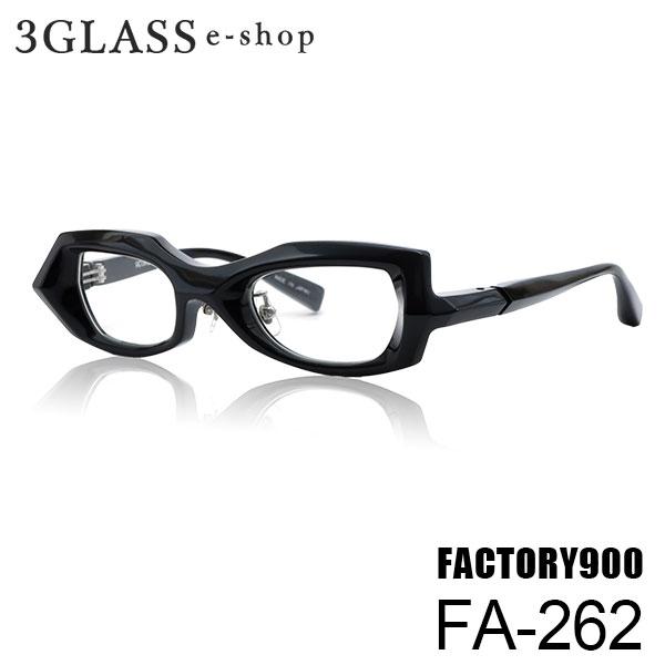 FACTORY900(ファクトリー900)FA-262 47mm 6カラー 001 159 217 370 840 286メンズ メガネ 眼鏡 サングラスfactory900 fa-262【ありがとう】【店頭受取対応商品】