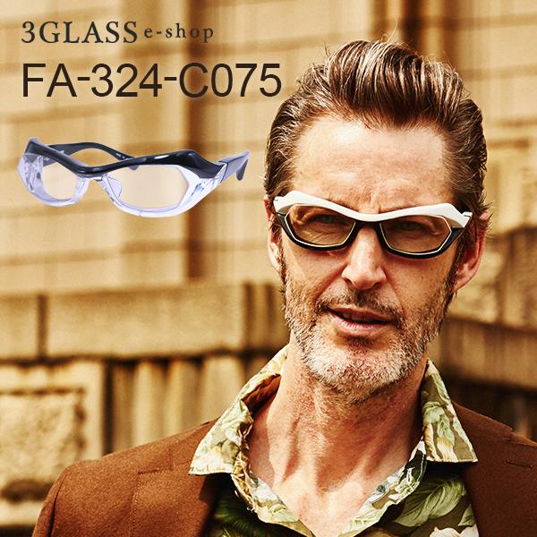FACTORY900(ファクトリー900)FA-324 55mm 8カラー c011 c075m(限定) c167 c240 c476 c609 c667 c869メンズ メガネ 眼鏡 サングラスfactory900 fa-324【店頭受取対応商品】