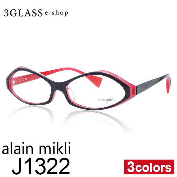 ■alain mikli アランミクリ J1322 3カラー 0801 1405 5082 56mmメンズ メガネ サングラス 眼鏡alainmikli J1322【店頭受取対応商品】