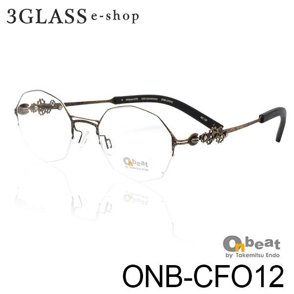 Onbeat オンビート ONB-CFO12 48mm 2カラー1 2メンズ メガネ サングラス 眼鏡 ギフト対応 onbeat onb-cfo12 1 2【店頭受取対応商品】