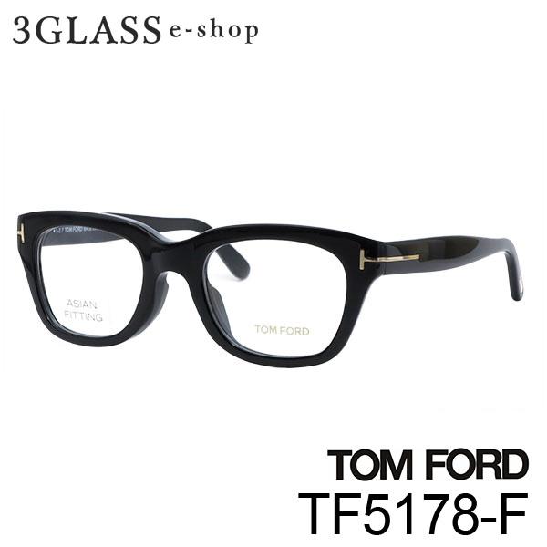 68565e1e2b2b9 TOM FORD Tom Ford TF5178-F 51mm color 055 men s glasses sunglasses glasses  gift-adaptive tom ford tf5178-f