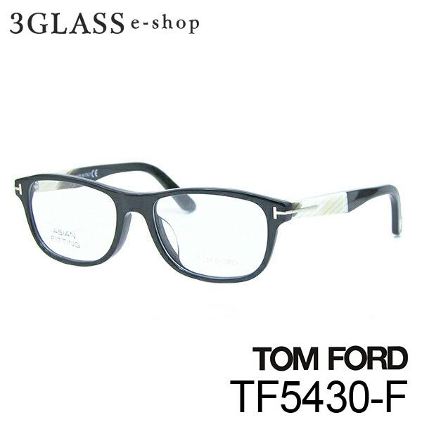 TOM FORD トムフォード TF5430-F 54mm3カラー 001 062 052メンズ メガネ サングラス 眼鏡 ギフト対応 tom ford tf5430-f【ありがとう】【店頭受取対応商品】