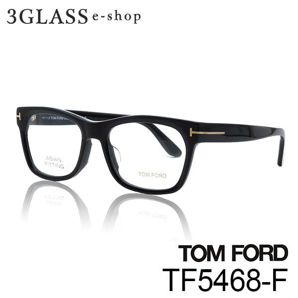 TOM FORD トムフォード TF5468-F カラー 002 55mmメンズ メガネ サングラス 眼鏡 ギフト対応 tom ford tf5468-f【店頭受取対応商品】