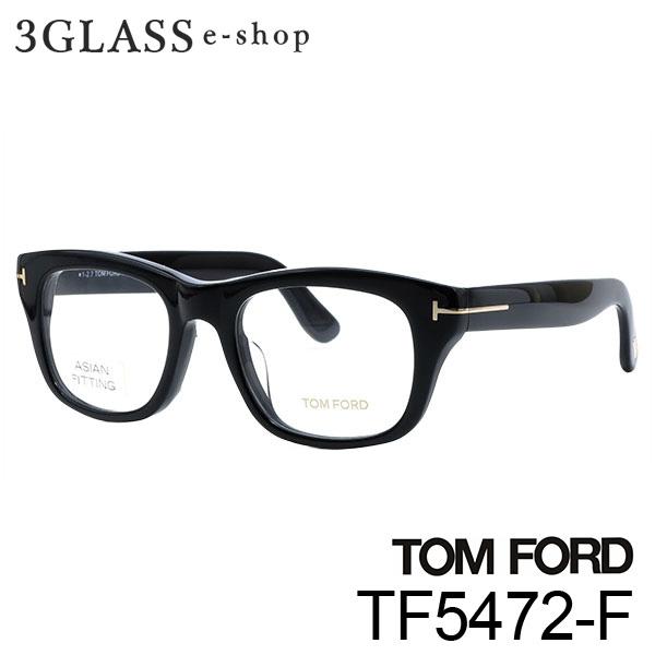 TOM FORD トムフォード TF5472-F 2カラー 001 020 52mmメンズ メガネ サングラス 眼鏡 ギフト対応 tom ford tf5472-f【店頭受取対応商品】