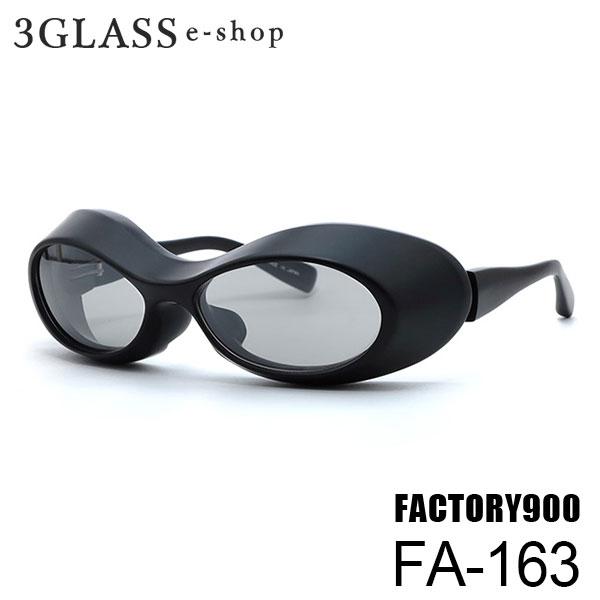 FACTORY900(ファクトリー900)FA-163 59mm カラー 001Mメンズ メガネ 眼鏡 サングラスfactory900 fa-163m【店頭受取対応商品】