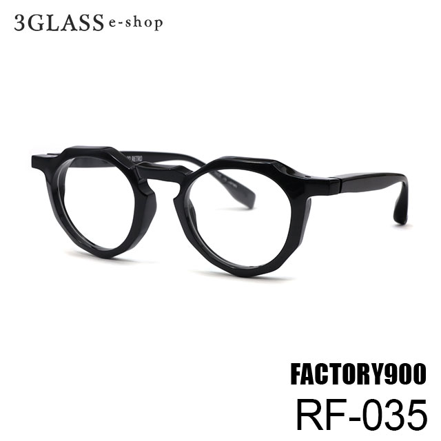 RF-034と同じく フロント部に2つの異なる厚みを持たせ 多彩な表情を表現 FACTORY900 RETRO ファクトリー900 レトロ RF-035 47mm6カラー 001 165 店頭受取対応商品 全品送料無料 313 サングラスfactory900rf-035 880メンズ 眼鏡 メガネ 098 爆安 219