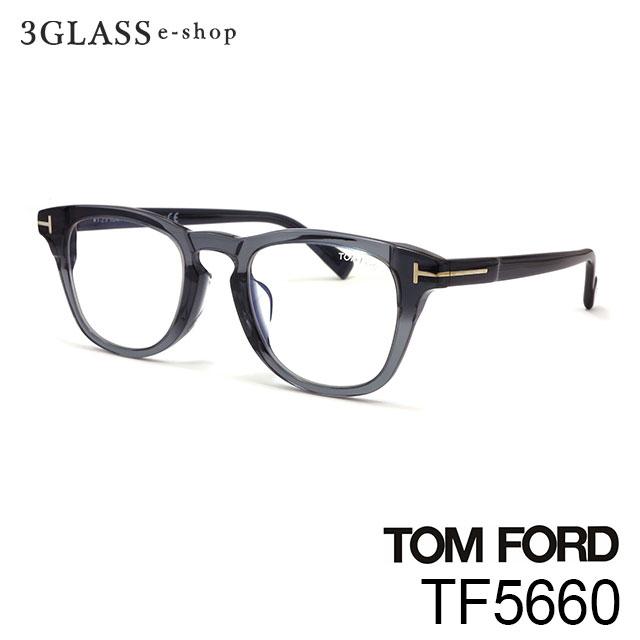 トムフォードのアイコンとなっている T メタルパーツのブラック仕様が初登場 TOM FORD トムフォード TF5660 2カラー 020 クリアグレー 052 51mmメンズ メガネ tom 気質アップ 人気ブランド サングラス バラフ 店頭受取対応商品 ford 眼鏡 ギフト対応 tf5660