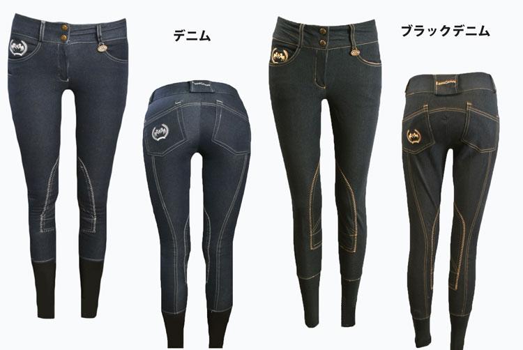 大人気【Equine Couture エクイクチュール】/レディース ブラックデニムキュロット/デニムキュロット【共布】ロゴ入り 乗馬用キュロット/BLEACHS