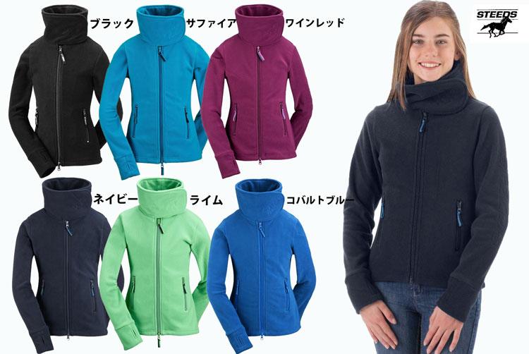 STEEDS/スティーズ 人気商品!子供用フリースジャケット/Children's Fleece Jacket/スキー、スノーボード用にも!子供用乗馬服/KIDS/子供用ライディングジャケット/キッズ/子供用