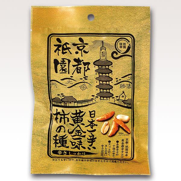 日本一辛い黄金一味柿の種10袋入
