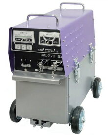150NBW-150-3マイト工業バッテリー溶接機ネオシグマ3 150NBW-150-3, 中道町:6023b946 --- sunward.msk.ru