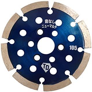 大宝ダイヤモンド工業音なしニューマルチ 替刃125mm