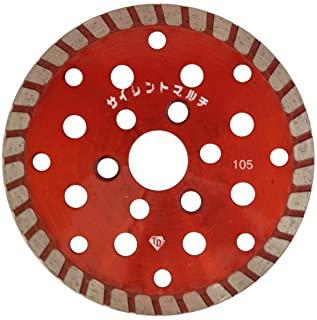 大宝ダイヤモンド工業サイレントマルチ 替刃125mm