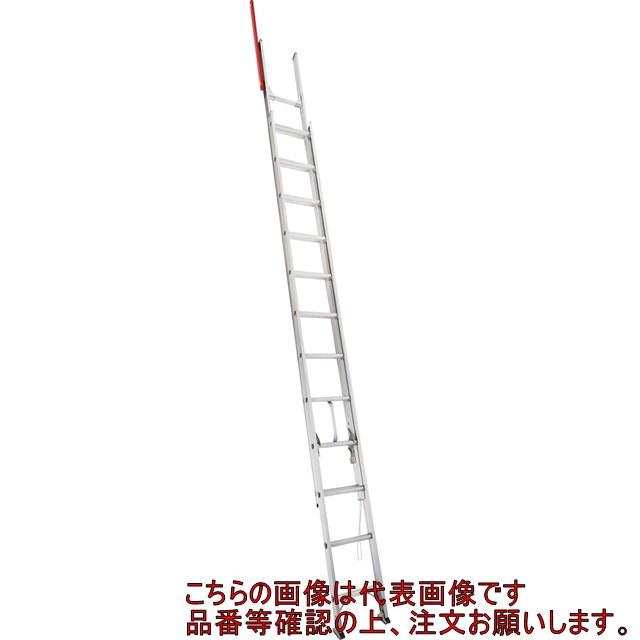 【法人向け】長谷川工業(Hasegawa) 2連はしご手がかり棒付 LT2-71【代引き不可】【個人宅・北海道・沖縄。離島発送不可】