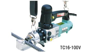 適切な価格 アーム産業電動油圧式鉄筋カッターTC16-100V, 登米郡:0deedf44 --- eurotour.com.py