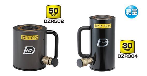 ダイキ アルミ合金シリンダ(単動式)DZR-504