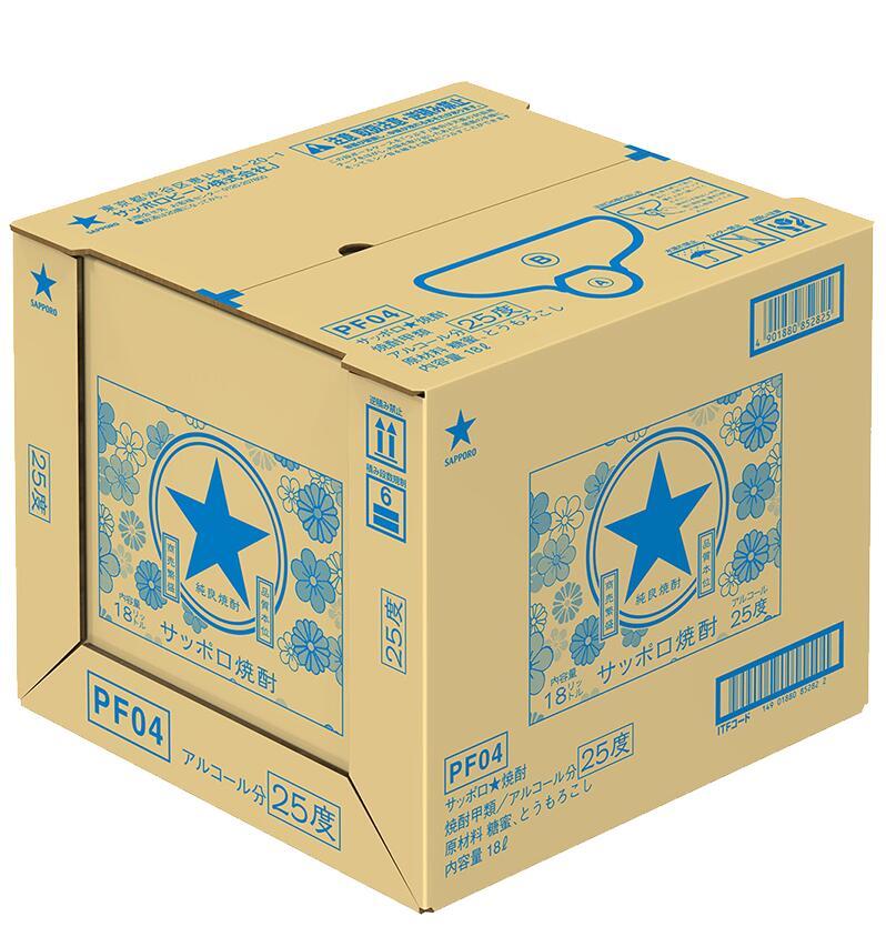 サッポロ焼酎 キュービーテナー バッグインボックス 25度 格安SALEスタート SP コック付き 18L 今だけスーパーセール限定