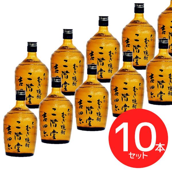 ☆ 時間指定不可 10本セット 吉四六 瓶 超特価SALE開催 720ml 25度