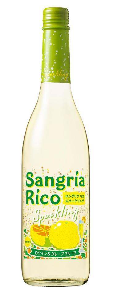 サングリア リコ スパークリング 白ワイン グレープフルーツ SP 毎日激安特売で 営業中です 白 日本 特価 600ml