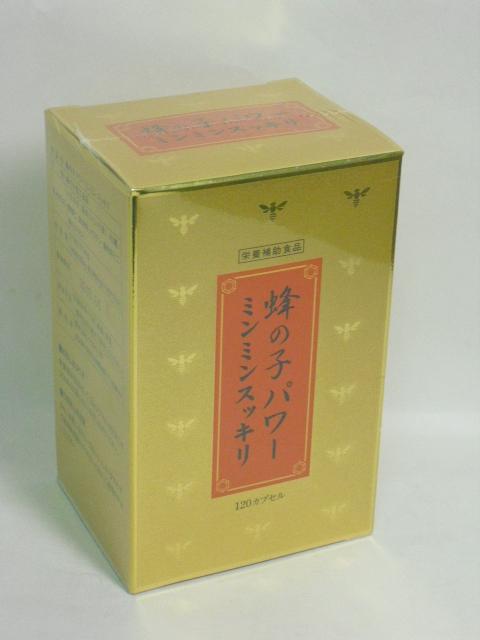蜂の子パワーミンミンスッキリ120カプセル3個【smtb-k】【w1】