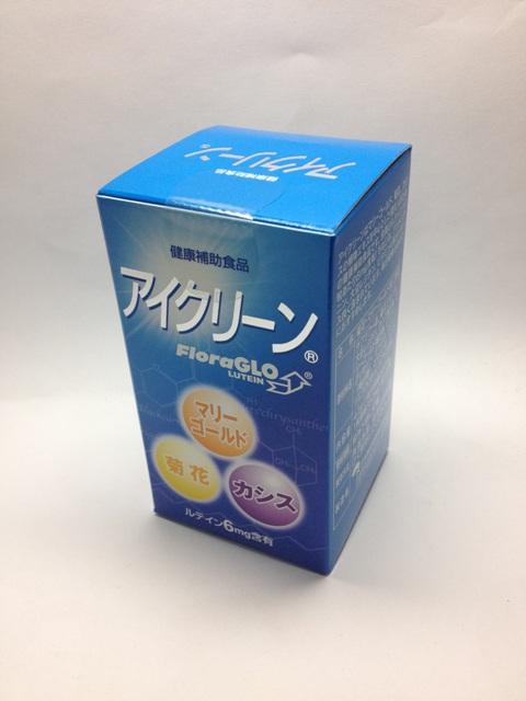 アイクリーン120粒×6個【smtb-k】【w1】