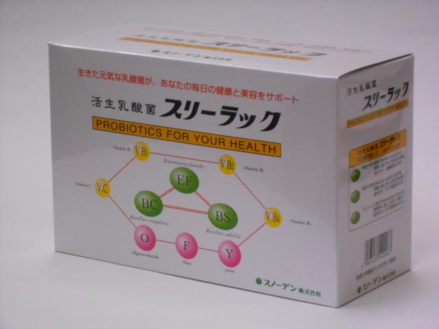 活生乳酸菌スリーラック60包×6個【smtb-k】【w1】