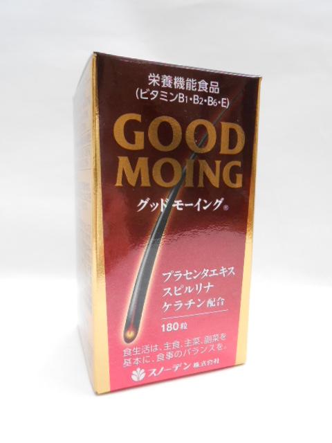 グッドモーイング180粒×10個【smtb-k】【w1】