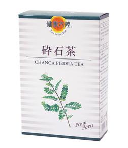 【代引・後払い不可】【同梱不可】健康大陸 砕石茶5g×20包×6個【smtb-k】【w1】