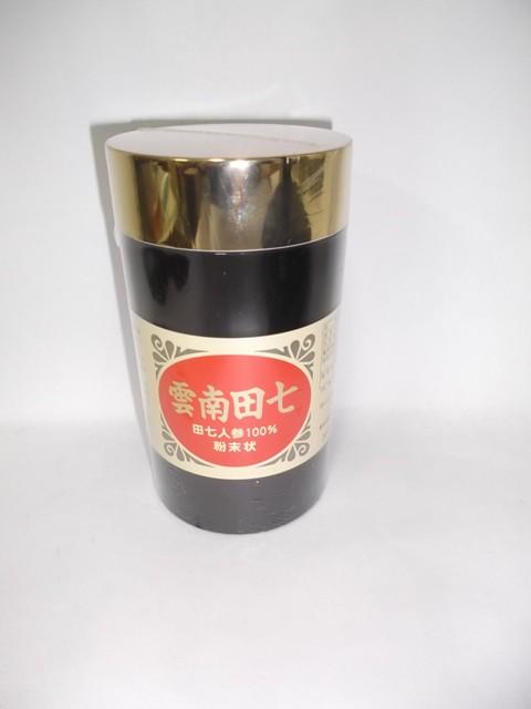 ウチダ雲南田七100g×2個