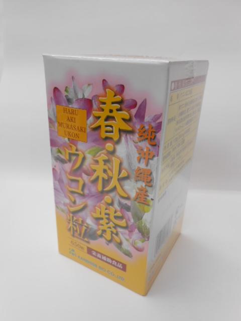 春・秋・紫ウコン650粒×6個【smtb-k】【w1】