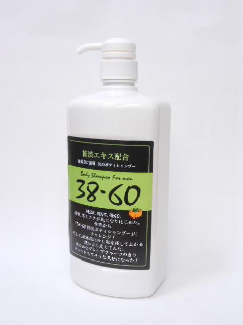 38・60柿渋ボディシャンプー1000ml×6本送料込【smtb-k】【w1】