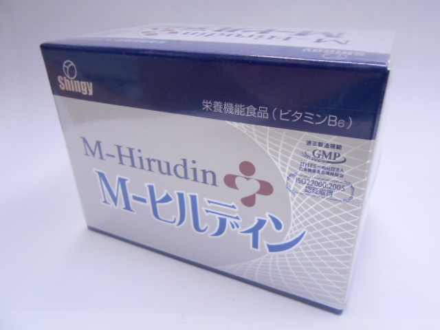 M-ヒルディン383mg×80カプセル5個【smtb-k】【w1】