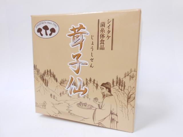 茸子仙2.1g×60包×3個