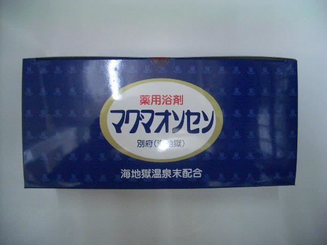 【医薬部外品】マグマオンセン温泉30袋×6個セット送料込【smtb-k】【w1】