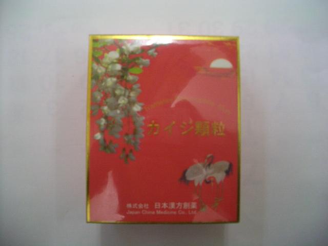 カイジ顆粒90g(3g×30袋)【smtb-k】【w1】
