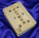 ゲルマ鉱石湯 ゲルマニウム温浴が楽しめます smtb-k 賜物 w1 迅速な対応で商品をお届け致します