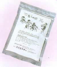 春の田園360粒3個【smtb-k】【w1】