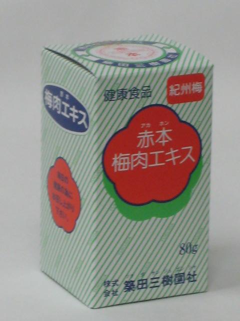 築田三樹園社赤本梅肉エキス80g×3個【smtb-k】【w1】