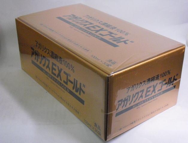 アガリクスEXゴールド100ml×30袋×6個【smtb-k】【w1】