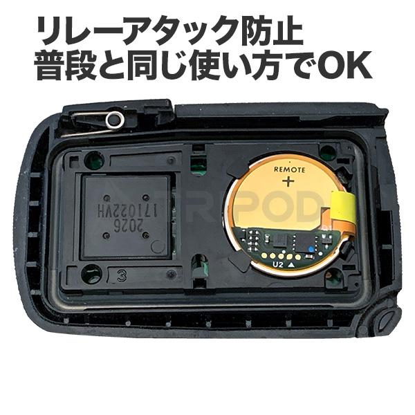リレーアタックプロテクター盗難防止 リレーアタック対策に最適です純正リモコンの電池部分に簡単に取付可能