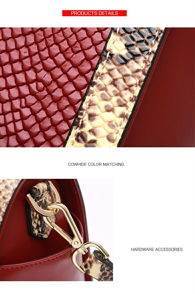 レディースバッグ本革蛇紋