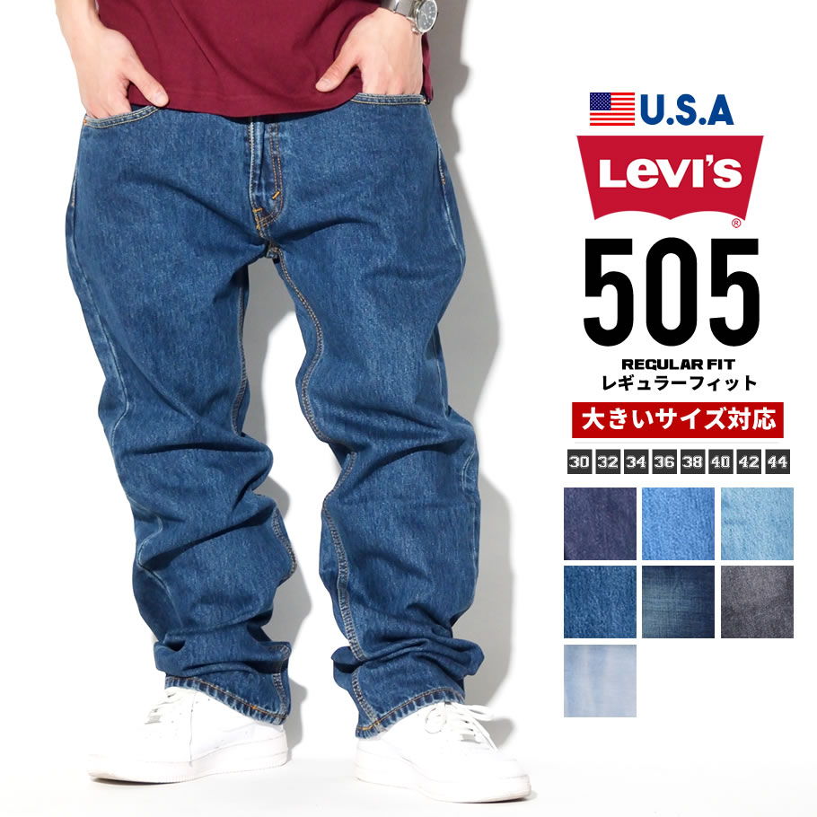 53cab43cded Fashion American casual of Levis 505 Levis Levi's denim underwear jeans  men's big size straight fitting ...