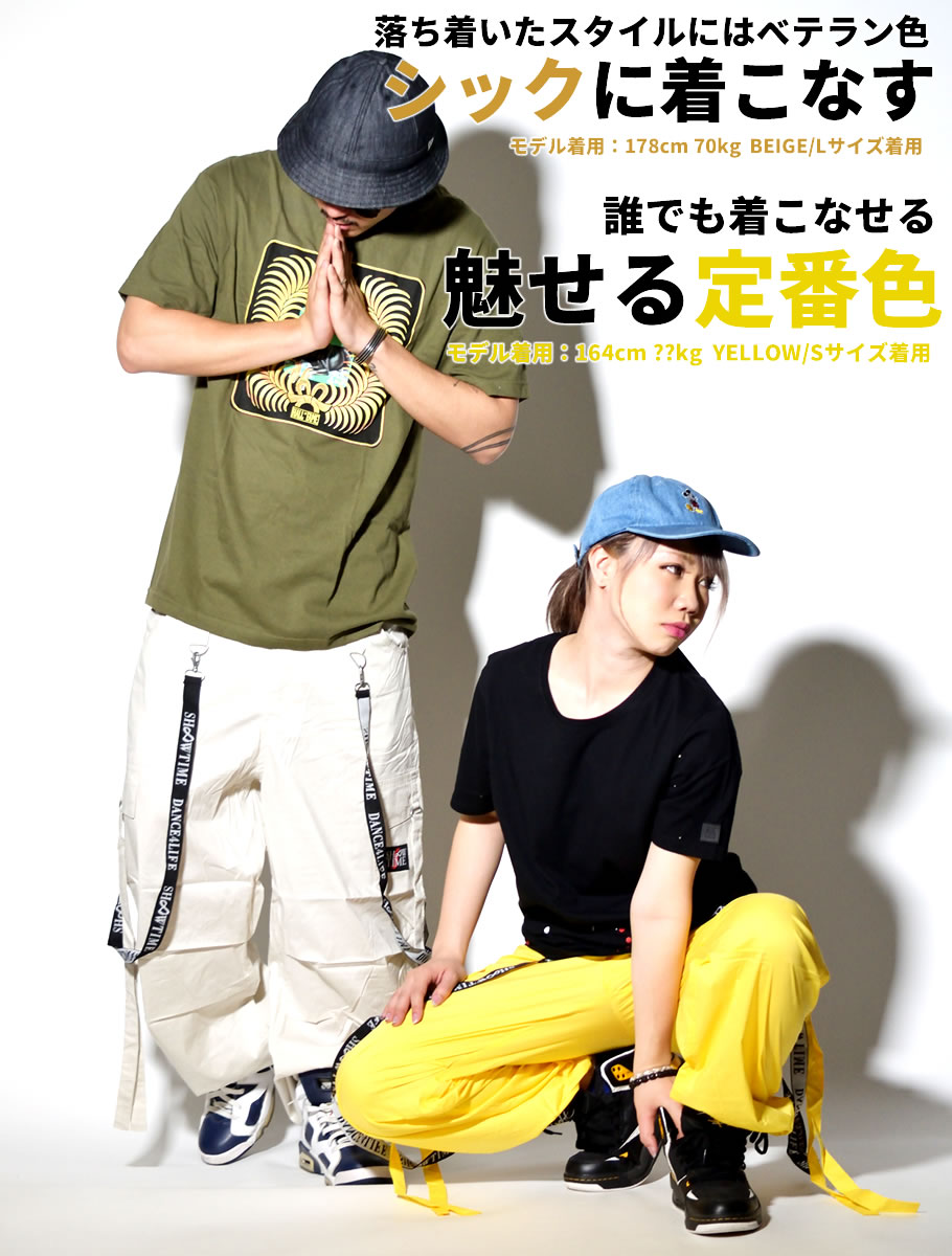 3rd-hiphop